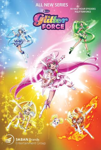 File:Glitter Force Saban Promotional Poster.png