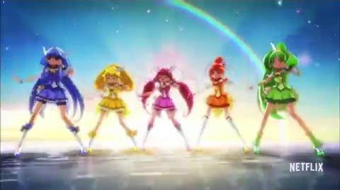 "Glitter Force - Music Video - ""What We Need"""