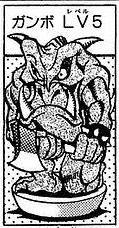 Gumbo-CapMon-JP-Manga
