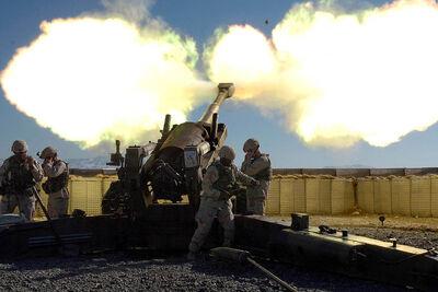 Republic Artillery