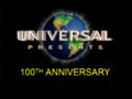 Milgreen Entertainment HD