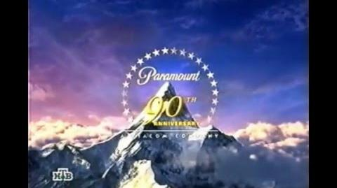Picador Productions Knotty Entertainment Paramount Domestic Television (90th Anniversary) (2002)