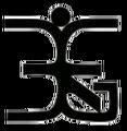 2BIG3k new logo (2013-present).png