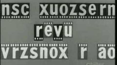 "Revue Studios Logo With ""A Shamley Production"" (1958)"