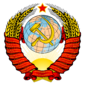 85px-Coat of arms of the USSR