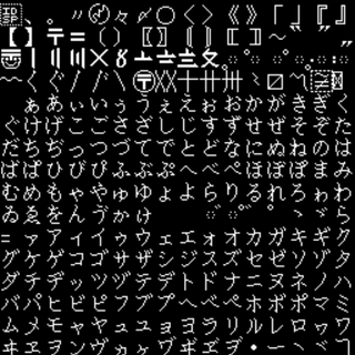Japanese Glyph used to make the addon which can be find in Minecraft files as glyph_30.png if you extract the game.
