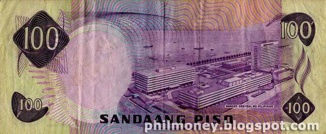 File:Sandaang piso.jpg