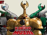Kabuto Mushi