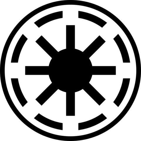 File:Republic Emblem.png