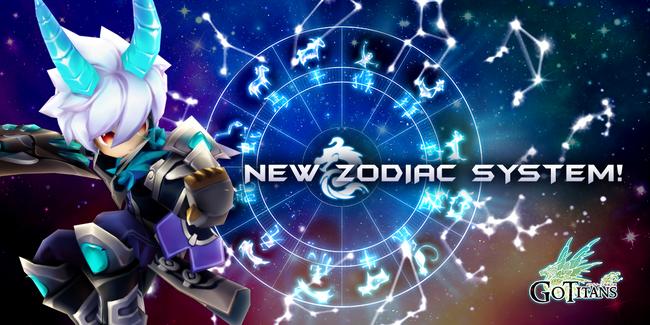 Feature Zodiac