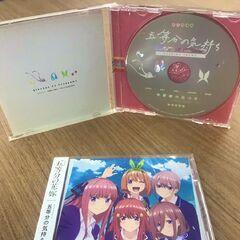 Go Toubun no Kimochi CD