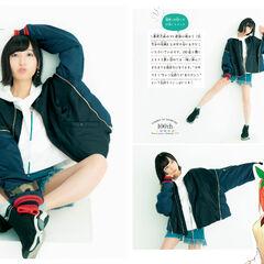 Ayane Sakura, voz de <a href=