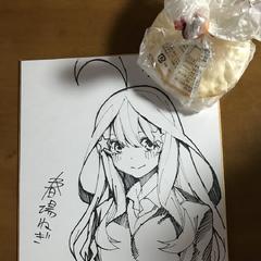 Etiqueta de Itsuki.