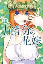 5Toubun no Hanayome Volumen 10