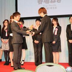 Negi recibió un premio de oro en el 21º Gran Premio Dengeki.