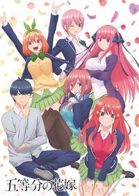 5Hanayome Anime Poster