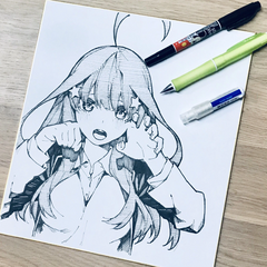 Etiqueta de Itsuki Nakano.