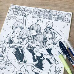 Tablero de dibujo de la navidad del 2018 de las Quintillizas Nakano.