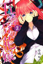 5Toubun no Hanayome Volumen 3
