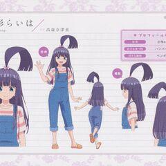 Diseño de Raiha Uesugi en el anime