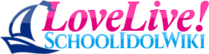 Love Live! Logo Fandom