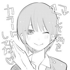 Ilustración de la elección general de Ichika.
