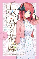 Nino Character Book