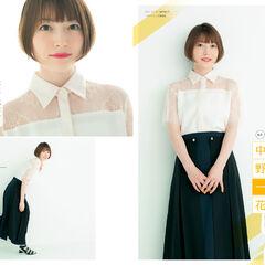Kana Hanazawa, voz de <a href=