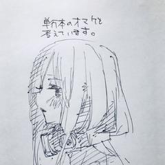 Ilustración de Miku.