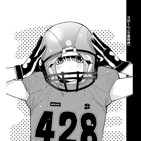Ilustración de Yotsuba