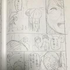 Otro borrador de Go Toubun no Hanayome.