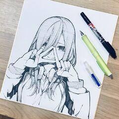 Etiqueta de Miku Nakano.