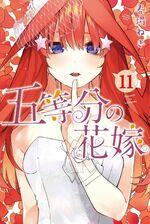 5Toubun no Hanayome Volumen 11