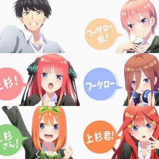 Personajes en la segunda temporada