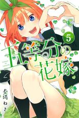 5Toubun no Hanayome Volumen 5