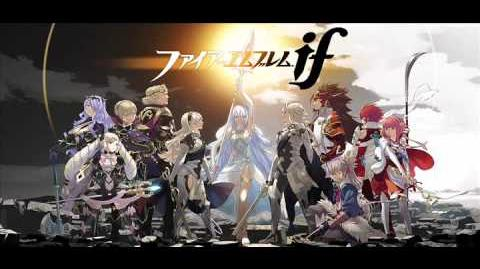 Fire Emblem If - Game Over 2