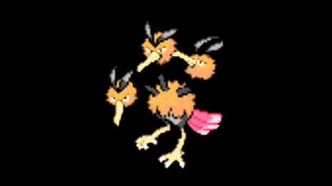Pokemon Cries - 085 Dodrio