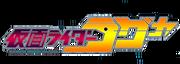 Kamen rider ragna logo