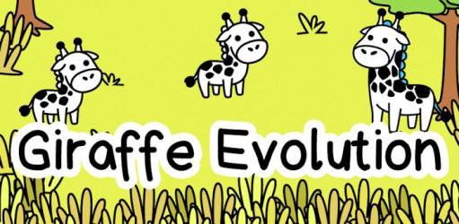 File:Giraffe-evolution-clicker-100-b-512x250.png