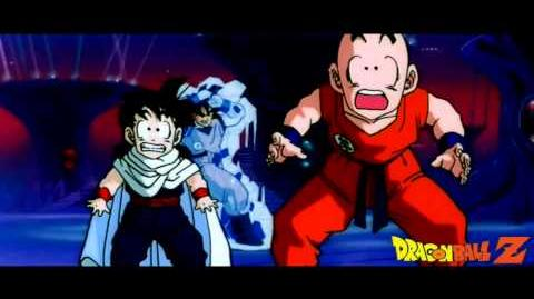 DBZ Movie -2 - The World's Stongest (Full Movie) 720p HD