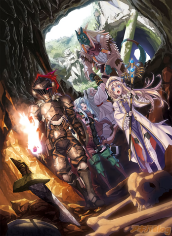 File:Goblin slayer and his party.png