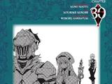Goblin Slayer Manga Chapter 30