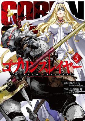 Goblin Slayer Manga Volume 05