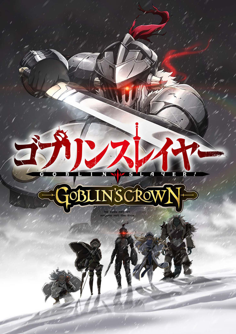Goblin Slayer: Goblin's Crown | Goblin Slayer Wiki | FANDOM