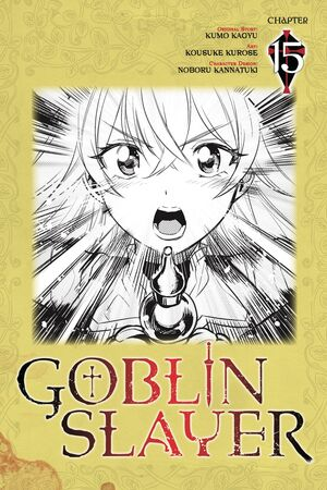 Goblinslayerchapter15