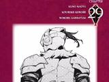 Goblin Slayer Manga Chapter 29
