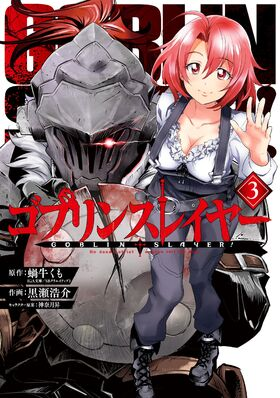 Goblin Slayer Manga Volume 03