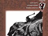 Goblin Slayer Manga Chapter 27