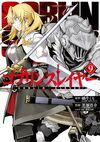 Goblin Slayer Manga Volume 09