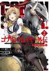 Goblin Slayer Year One (Manga) Vol. 2 (JP)